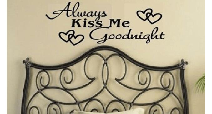 מדבקות קיר מעוצבות - kiss me